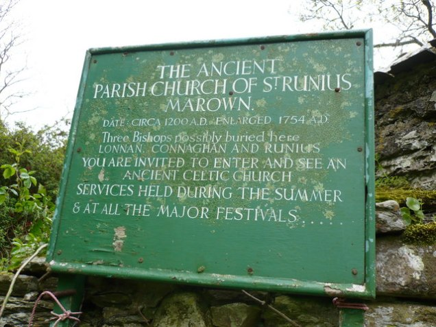marown sign